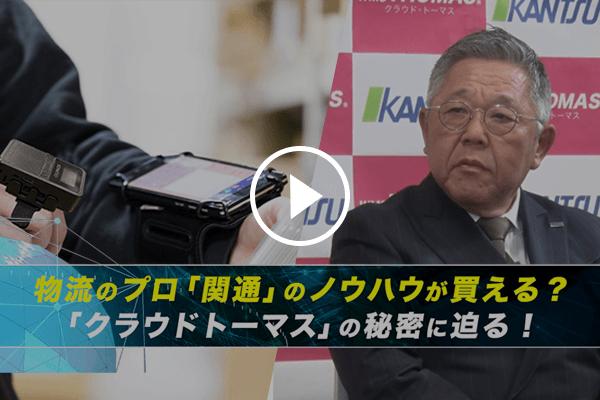 NewsTV動画