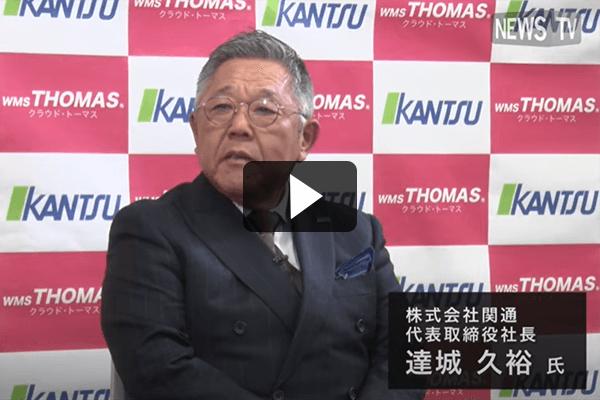 NewsTV動画MV
