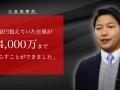 【事例更新】在庫が約1億円から約4,000万円に削減できました!