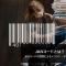 JANコードとは?|JANコードの活用によるメリット・デメリット